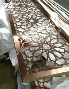 Ideas For Laser Cut Metal Screen Ideas Railing Design, Door Design, House Design, Partition Screen, Partition Design, Decorative Metal Screen, Jaali Design, Wooden Screen Door, Laser Cut Screens