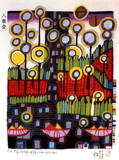 Homo Humus Humanitas  1986 Friedersreich Hundertwasser  1928-2000
