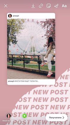 Cool Instagram, Creative Instagram Photo Ideas, Instagram Frame, Instagram And Snapchat, Insta Photo Ideas, Instagram Story Filters, Instagram Story Ideas, Instagram Pictures To Post, Instagram Editing Apps
