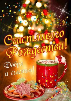 Table Decorations, Christmas, Home Decor, Happy New Year, Winter, Navidad, Room Decor, Xmas, Weihnachten