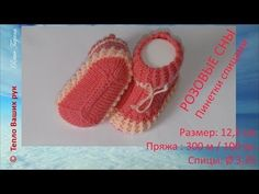 How to Knit Steep Diagonal Scarf featuring Bernat Softee Chunky Knit Baby Dress, Baby Shoes Pattern, Knit Baby Booties, Knitted Baby Clothes, Crochet Baby Shoes, Baby Boots, Crochet Socks, Knitting Socks, Knitting For Kids
