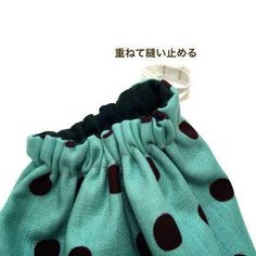 Bucket Bag, Diy And Crafts, Sewing, Handmade, Bags, Fashion, Handbags, Moda, Dressmaking