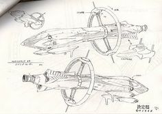 Cowboy bebop ship schematic