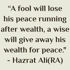Religious Quotes, Islamic Quotes, Ali Bin Abi Thalib, Ya Ali, Beautiful Names Of Allah, Hazrat Ali, Allah Quotes, Islamic Messages, People Quotes