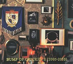 BUMP OF CHICKEN II [2005-2010] Toysfactoryレコード https://www.amazon.co.jp/dp/B00CBMBRZM/ref=cm_sw_r_pi_dp_x_Wg3xybR96DEHX