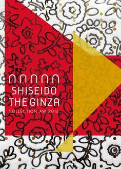 SHISEIDO THE GINZA 資生堂ザ・ギンザ #西岡ペンシル #nishiokapencil