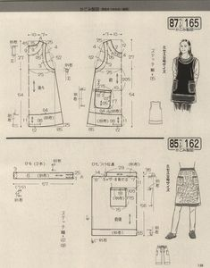 Japanese book and handicrafts - Lady Boutique Japanese Sewing Patterns, Sewing Aprons, Japanese Books, Book And Magazine, Ladies Boutique, Clothing Patterns, Handicraft, Sewing Crafts, Diy And Crafts