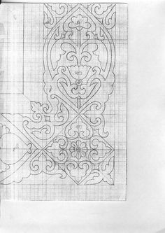 New Embroidery Designs Geometric Shape Ideas Border Pattern, Border Design, Pattern Art, Pattern Design, New Embroidery Designs, Quilting Designs, Embroidery Patterns, Islamic Art Pattern, Stencil Designs