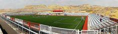 Mashinsazi Club/Tabriz/south Azerbaijan_ Marzdaran Stadium - باشگاه فوتبال ماشینسازی تبریز - ویکیپدیا، دانشنامهٔ آزاد
