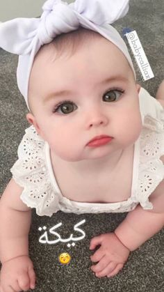 33 Super Ideas For Baby Girl Born Beautiful Cute Little Baby, Baby Kind, Pretty Baby, Little Babies, Baby Love, Cute Kids Pics, Cute Baby Girl Pictures, Baby Girl Images, Precious Children