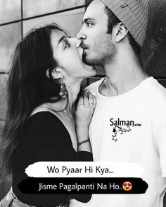 Love Smile Quotes, Baby Love Quotes, Love Picture Quotes, Love Quotes Poetry, Couples Quotes Love, Crazy Girl Quotes, Love Quotes In Hindi, Islamic Love Quotes, Funny Attitude Quotes