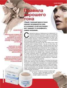 #christina #professional #cosmetics
