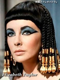 Maybe I can make my wig look like this for the parade. Keep it under control a little better?