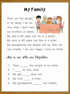 Short text The Effective Pictures We Offer You About Reading Comprehension questions A quality picture can tell you many things. You can find the most beautiful pictures that can be presented to you a Learning English For Kids, English Lessons For Kids, English Worksheets For Kids, English Language Learning, Teaching English, Learn English, First Grade Reading Comprehension, Phonics Reading, Reading Comprehension Worksheets