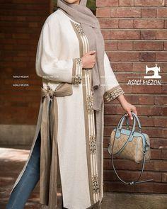 Street Hijab Fashion, Abaya Fashion, Cardigan Fashion, Muslim Fashion, Fashion Wear, Fashion Dresses, Mode Kimono, Mode Abaya, Iranian Women Fashion
