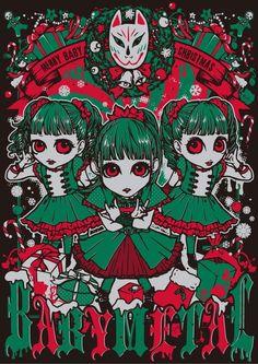Merry Baby Christmas