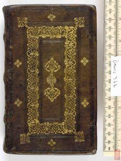 Binding for Jean Grolier. Pontanus, J. Opera. Venice, 1505. Full goatskin binding with blind and gold tooling. Binder:  Plaquette Workshop
