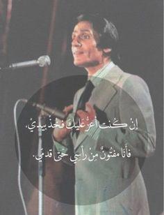 رسالة من تحت الماء - عبد الحليم حافظ