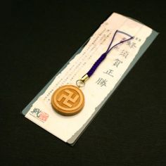 Koroku Hachisuka Family Crest Cell Phone Charm/Zipper Pull