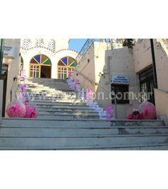 Church Decoration fuchsia colour