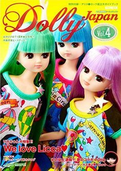 Dolly Japan vol.4 Japanese Magazine Licca Doll NEW w/traking#