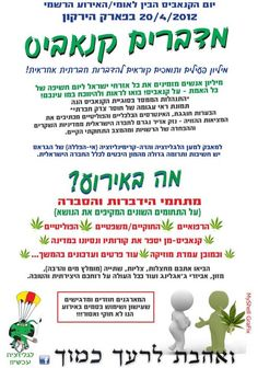 Marijuana Day Israel 20/4/2012
