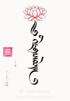 Fearless Dutra script with lotus flower