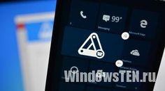 Microsoft работает над усовершенствованием приложения Windows App Studio