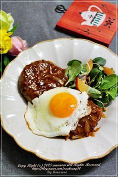 [BY 아마로니] 왠지,추억도 함께 곱씹을 수 있을것만 같은햄버그스테이크(hamburg steak)돈까스,비후... Tasty, Yummy Food, Korean Food, Junk Food, Japanese Food, Food Photo, Allrecipes, Main Dishes, Steak
