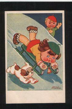 Arnold Tilgmann postcard   eBay