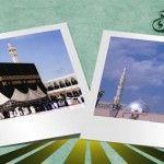 Allah – Muhammad (SAWW) – Islamic FB Covers for Ramadan 2014