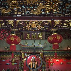 A Chinese shrine in Phuket Old Town