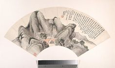 Collection | The Metropolitan Museum of Art; Hezhang Peak Lin Shu (Chinese, 1852–1924) Date: dated 1921 Medium: Folding fan mounted as an album leaf; ink and color on alum paper