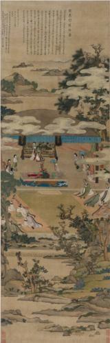 Lady Xuanwen Jun Giving Instructions on the Classics - Chen Hongshou
