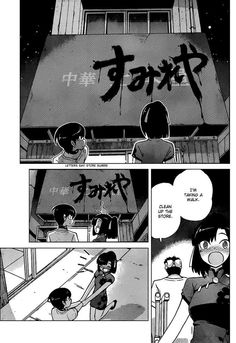 The World God Only Knows 72 Page 13