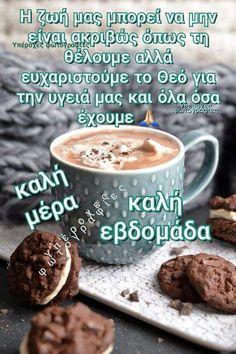 Breakfast, Greek, Food, Greece, Good Morning, Morning Coffee, Essen, Meals, Yemek