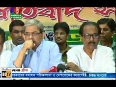 Bangla Vision News 20 April 2016 All News Bangladesh