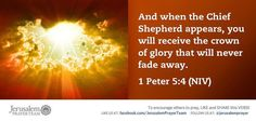 1 Peter 5:4 - Jerusalem Prayer Team Scriptures | And when th… | Flickr