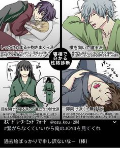 回复:【讨论】天下布武乎?点火夫无乎?--放大镜检视高杉的足迹_银魂吧_百度贴吧 Shingeki No Bahamut, Bendy And The Ink Machine, Manga Drawing, Kuroko, Akatsuki, Me Me Me Anime, Haikyuu, Anime Characters, Chibi
