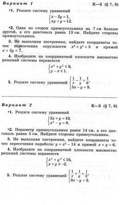Русская литература 5 класс решебник мушинская 2014