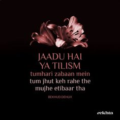 Love Pain Quotes, Love Quotes Poetry, True Love Quotes, Romantic Love Quotes, My Diary Quotes, Life Quotes, Hindi Quotes, Quotations, Eid Shayari