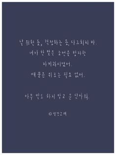 347번째 이미지 Famous Quotes, Lettering, Writing, Sayings, Reading, Words, Art Work, Study, Famous Qoutes
