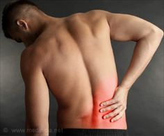 Home Remedies for Top 10 Ways to Manage Low Back Pain at Home
