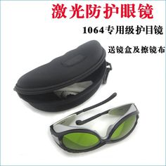 96.00$  Buy here - http://alirt6.worldwells.pw/go.php?t=32685832635 - Laser protective glasses for laser marking machine protective goggles welding machine