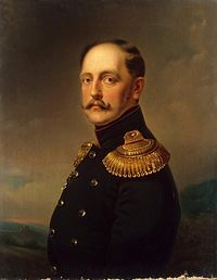 Nicholas I (1796 - 1855). Emperor and Autocrat of All the Russias from 1825 until his death in 1855. He married Charlotte of Prussia and had seven children. Under his reign Russia reached its historical zenith, spanning over 20 million square kilometers.