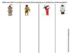Homeschooling, Symbols, Blog, Art, Art Background, Kunst, Blogging, Performing Arts, Homeschool