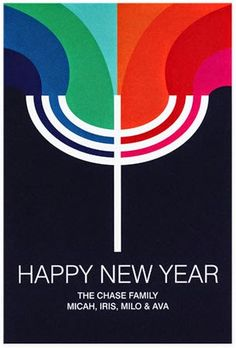 happy jewish new year messages
