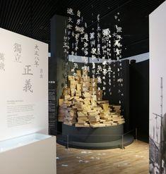 Exhibition Display, Museum Exhibition, Exhibition Space, Exhibition Ideas, Bakery Display, Museum Art Gallery, Artistic Installation, Display Design, Design Museum