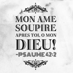 Psaumes 42: 2