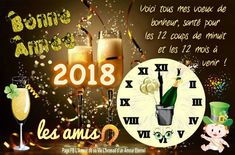 Happy New Year Quotes :Bonne Année New Year año nuevo 2018